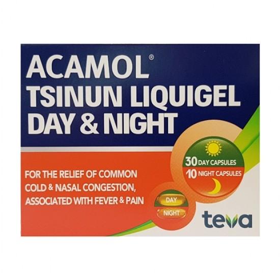 Acamol Tsinun liqui-gels